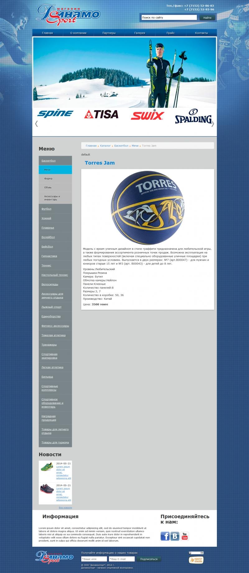 Создание сайтов в казахстане петропавловске продвижение сопровождение продвижение раскрутка сайтов в белгороде